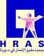 منظمة حقوق الإنسان السورية