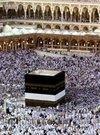 مكة، الصورة: أ ب