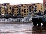 مشهد في غروسني، عاصمة الشيشان، الصورة: أ ب
