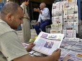 صحف عربية، الصورة: أ ب