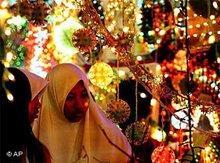 مسلمون في سنغافورة، الصورة: أ ب