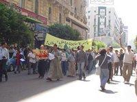 مظاهرة لحركة كفاية في القاهرة في سبتمبر/أيلول 2005، الصورة: www.irinnews.org