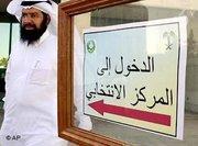 الانتخابات المحلية في السعودية 2005، الصورة: أ ب