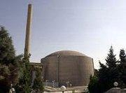 مفعل نووي في إيران، الصورة: أ ب