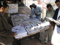 كشك لبيع الصحف في صنعاء، الصورة: كلاوس هايماخ وسوزانه شبورَّر