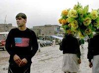 مشهد في كابول، الصورة: أ ب