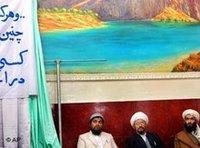 اجتماع علماء أفغان، الصورة: أ ب