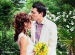 حفل زواج، الصورة: Bilderbox
