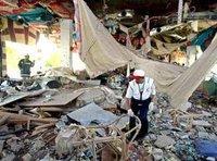 إعتداء إسلاموي في شرم الشيخ 2005.
