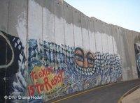 جزء من الجدار الفاصل بين إسرائيل والمناطق الفلسطينية، الصورة: ديانا هودالي