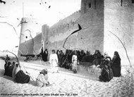 منظر لأبو ظبي عام 1904، © دار نشر هانز شيلر