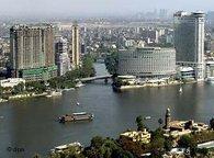 مدينة القاهرة، الصورة: د ب أ