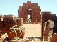 معبد آمون الصورة: د ب أ