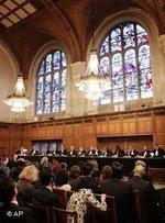 محكمة العدل الدولية في لاهاي، الصورة: أ ب