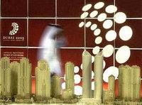 شعار اللقاء السنوي لمنظمة النقد الدولية 2003 في دبي، الصورة: أ ب