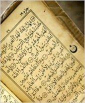 The Koran (photo: AP)