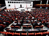 البرلمان التركي؛ الصورة: أ ب