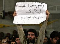 احتجاجات بعض الطلبة في طهران ضد سياسة أحمدي نجاد، الصورة: أ.ب