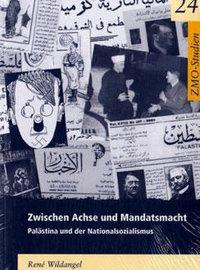 غلاف الكتاب، الصورة: قنطرة