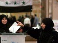 مشاركة الإسلاميين في العملية الانتخابية في العراق، الصورة: خاص دويتشه فيله