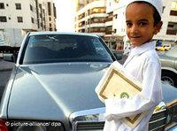 طالب سعودي، الصورة: د.ب.أ