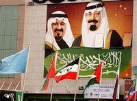 صور للعائلة السعودية المالكة، الصورة: أ.ب