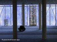 منظر من داخل المسجد، الصورة: د.ب.ا
