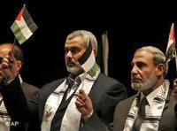 قادة حماس في غزة، الصورة: أ.ب
