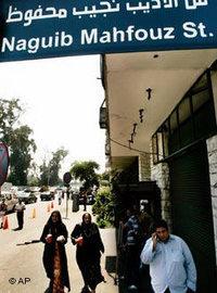 شارع نجيب محفوظ في القاهرة، الصورة: أ.ب
