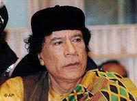 الزعيم الليبي معمر القذافي، الصورة: أ.ب