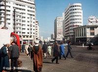 الوجه الحديث من مدينة الدار البيضاء، الصورة: د.ب.أ