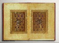 إحدى نسخ القرآن القديمة في المكتبة البريطانية، الصورة: دويتشه فيله