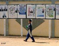 ملصقات دعائية انتخابية، الصورة: أ.ب