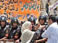 احتجاجات ضد اعتقال المعارض المصري، أيمن نور، الصورة: أ.ب