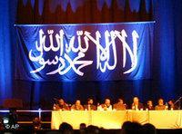 مؤتمر أعمال حزب التحرير في لندن، الصورة: أ.ب