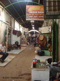 أحد أسواق الخرطوم، الصورة: إبراهيم محمد