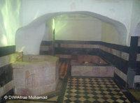 حمام دمشقي
