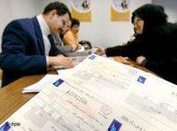 من الانتخبات البرلمانية العراقية، الصورة: ا.ب