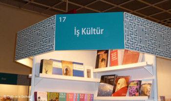 المشاركة التركية