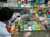 احدى المكتبات في اسطنبول