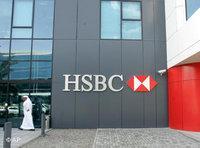 البنوك التجارية