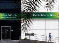 بنك دبي الإسلامي، الصورة: أ.ب