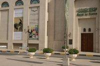 The Sharjah Art Museum (photo: Georg Ossenbach)