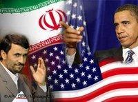 صورة رمزية، أمريكاا وإيران