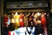 واجهة احد المحلات التجارية في سوريا