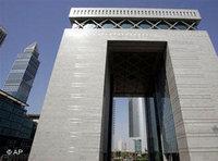 مركز دبي المالي العالمي. صورة: أب