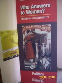 حملة لهون وبس، الصورة: مهند حامد