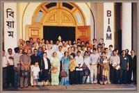 أعضاء الجمعية، الصورة: أمان