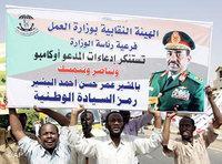 فعاليات سودانية شعبية تضامنا مع البشير