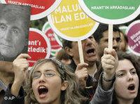 مظاهرات ضد اغتيال دينك